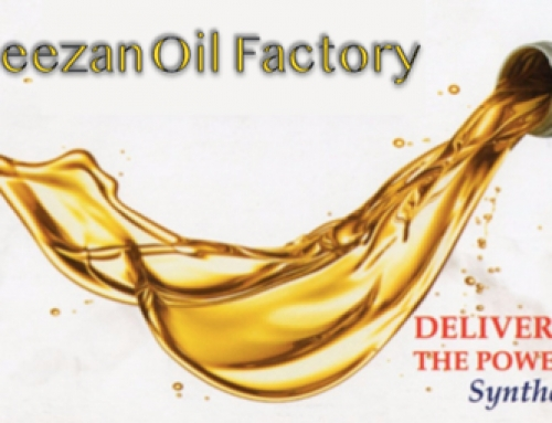 Meezan Oil