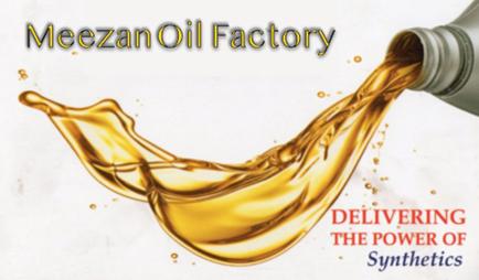 Meezan Oil